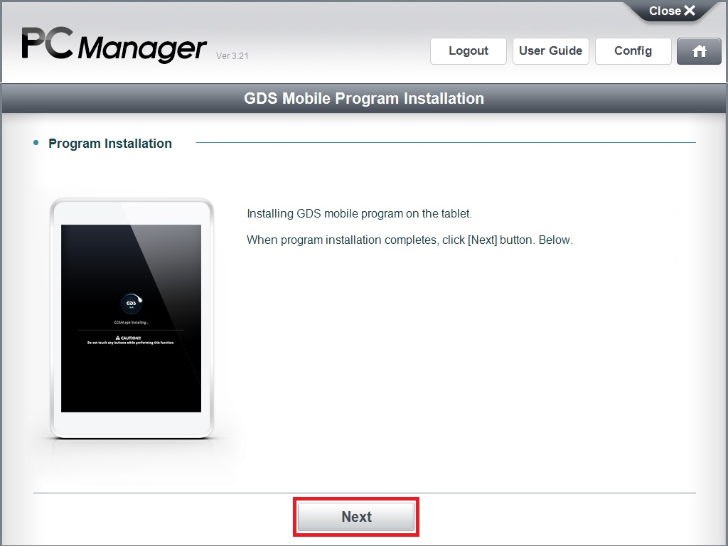 How to update GDS Mobile/KDS by PC Manager  – FAQ